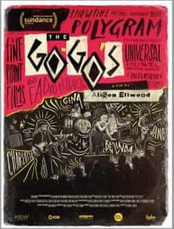 Go-Go's documentary